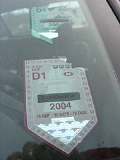 20050407matrica14